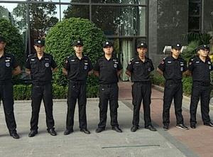 重庆长期保安
